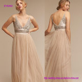 an Iridescent Beaded Bodice and Layered Tulle Romantic Evening Dress