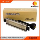 Infrared Burner of BBQ (GR-401)
