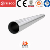 Best Price of Stainless Steel Tube (202)
