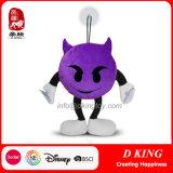 Purple Emoticons Plush Soft Stuffed Toys Promotional Gifts Wholesale