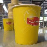 China Coffee Paper Cup Machine, Coffee Cup Machine, Cup Machinery