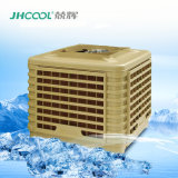 High Quality Low Consumption Industrial Water Evaporative Air Cooling Heat Pump From Wholesale