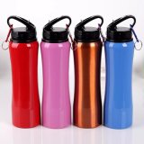 450ml Single Wall Stainless Steel Curved Sipper Bottle with Straw (SH-ST10)