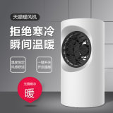 Room Electric Heater Heating Table Portable Winter Warmer Air Blower