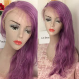 High Quality Wig Luotianyi Wig Purple Hairwig