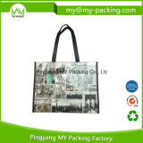 Best Selling Products BOPP Laminated PP Non-Woven Tote Bag