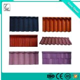 Cheap Milano Color Sheet Stone Coated Metal Roof Tile