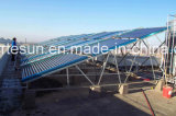 Project Solar Water Heating Collector