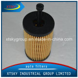 Hot Sale China Supplier Auto Parts Mann Oil Filter (HU612X)