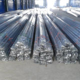 Aluminum Tube with High Quality and Best Prices