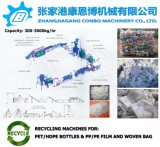 Plastic bottle/film/woven bag Washing Line