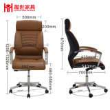Classic Five-Star Base Leather Swivel Office Chair with Factory Price