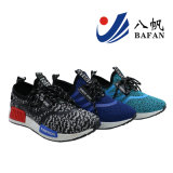 2017 fashion Sports Running Shoes for Men BF1701152