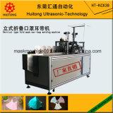 Automatic Ultrasonic Fold Mask Earloop Welding Machine (Vertical type)