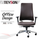 Office Furniture-Office for Manager Boss Leader Executive Chair \Eames Leather Chair (DHS-B220)