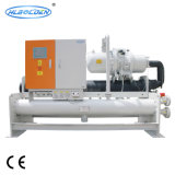 Water Cooled Screw Compressor Industrial and Commercial Use Chiller