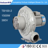 1500W Aluminum Medium Pressure Industrial Air Blowers, High Temperature Insulation Centrifugual Blowers with Patent Appearance