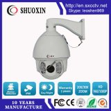 20 Zoom Vandalproof 1080P CCTV Video IR PTZ IP Camera