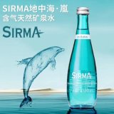 330ml Water Bottle/Glass Juice Bottle/Beverage Bottle