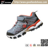 Hiking Shoes with High Quality and Resonable Price