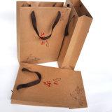 High Quality Paper Bag, Paper Bag Printing