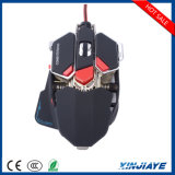 10 Buttons 4800 Dpi Adjustable USB Wired Gaming Optical Mouse with Breathing LED