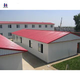Used in Work Office of Precast Prefab House Low Cost Prefab Home