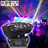 Hot Stage Light Professional Wholesale Spider Beam CREE 4 in 1 LED Moving Head Light