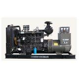 50kw Ricardo Diesel Engine Diesel Generator Set