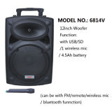 Moveable Mic Speaker Outdoor Speaker 6814V