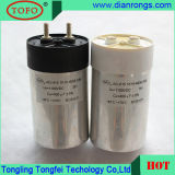 High Voltage Oil Capacitor for Equipment