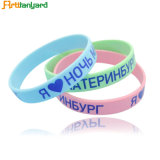 Customized Rubber Silicone Wristband with Gift