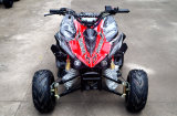 2016 Jinyi Factory Selling Cheaper 110cc ATV (JY-100-1A)