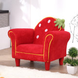 Strawberry Nursery Preschool Children Sofa Chair/Kids Furniture (SF-261-S)