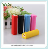 Heart Shaped Silicon Power Bank 2600mAh (WY-PB133)