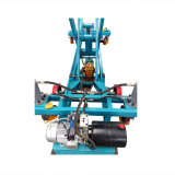 Customized Self-Propelled Scissor Lifting Table