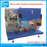 Cyky Roll to Roll Transfer Coating System with Drying Oven for Battery Prepare
