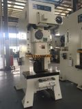 45t High Precision Punching Machine
