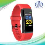 Heart Rate Blood Oxygen Detection Intelligent Smart Watch