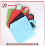 Wholesale Promotional Non Woven Garment Shopping Bag