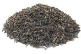 Yunnan Organic Black Tea Loose Leaf Black Op Tea