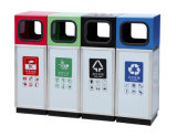 Four Colors Street Trash Can From Manufactory (HW-166)