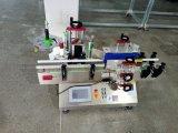 Chip Price New Model Automatic Desktop Round Bottle Labeling Machine