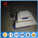 Hjd-O Multi-Function Overprinting Screen Press