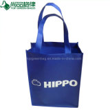 Hot Selling 2017 Cheap Custom Printed PP Non Woven Grocery Bag