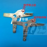 Swing Arm Assy for 12mm 12*4 12*8 Feeder of 3000 SANYO Chip Mounter 6300605990 Lever SMT Spare Parts.