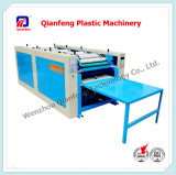 Piece by Piece Plastic Woven Bag Offset Press/ Printer