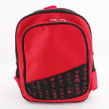 Custom Print 600d Fashion Child School Bag Red Kids Backpack