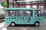 City/ Tourist/ Villa/ Hotel/ School Electric Commuter Bus 20 Seats