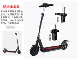 201-500 W 3-4 H Charging Time Electric Mobility Kick Scooter